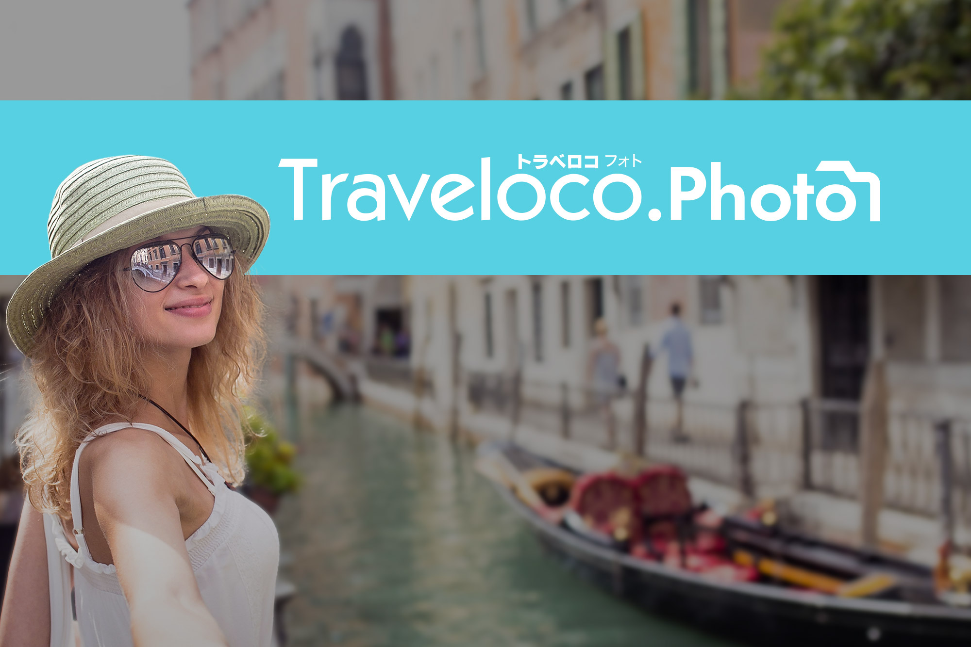 Traveloco photo